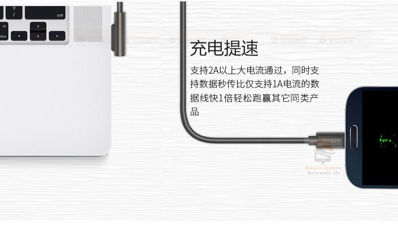 สายชาร์จ remax RC-054m Emperor Data Cable for android 8