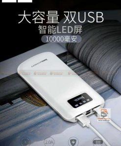 แบตสํารองยี่ห้อไหนดี-Hoco B26-10000-