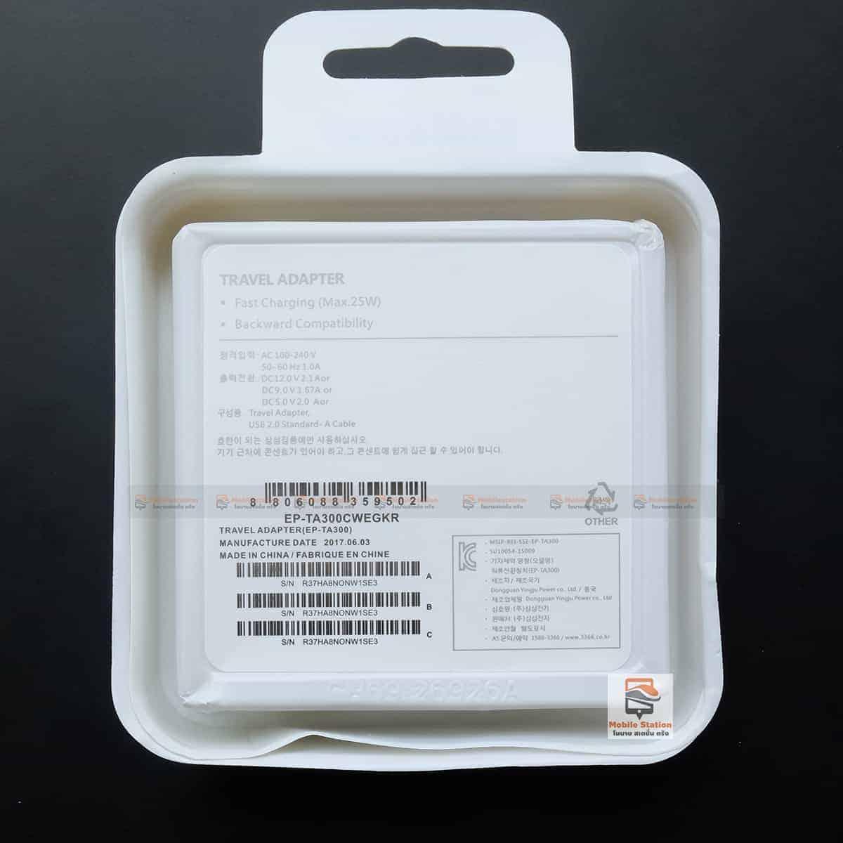 ที่ชาร์จแบต Samsung Travel Adapter Fast Charge 2