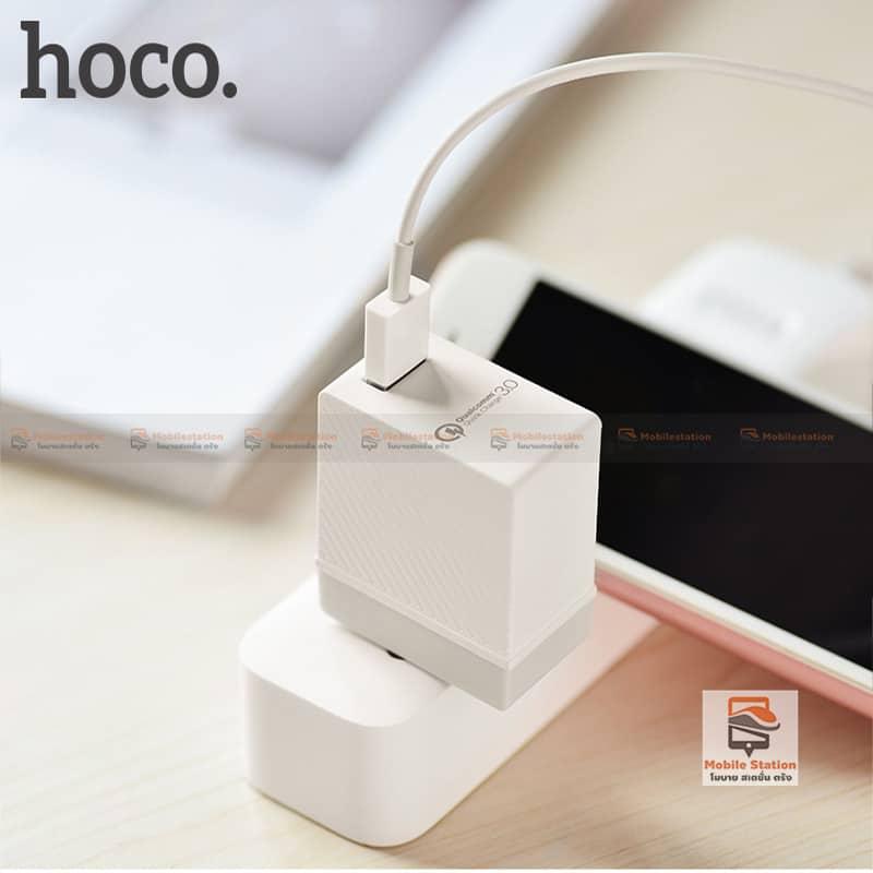 หัวมือถือ Hoco C23 USB Charger For Smartphone Tablet 1