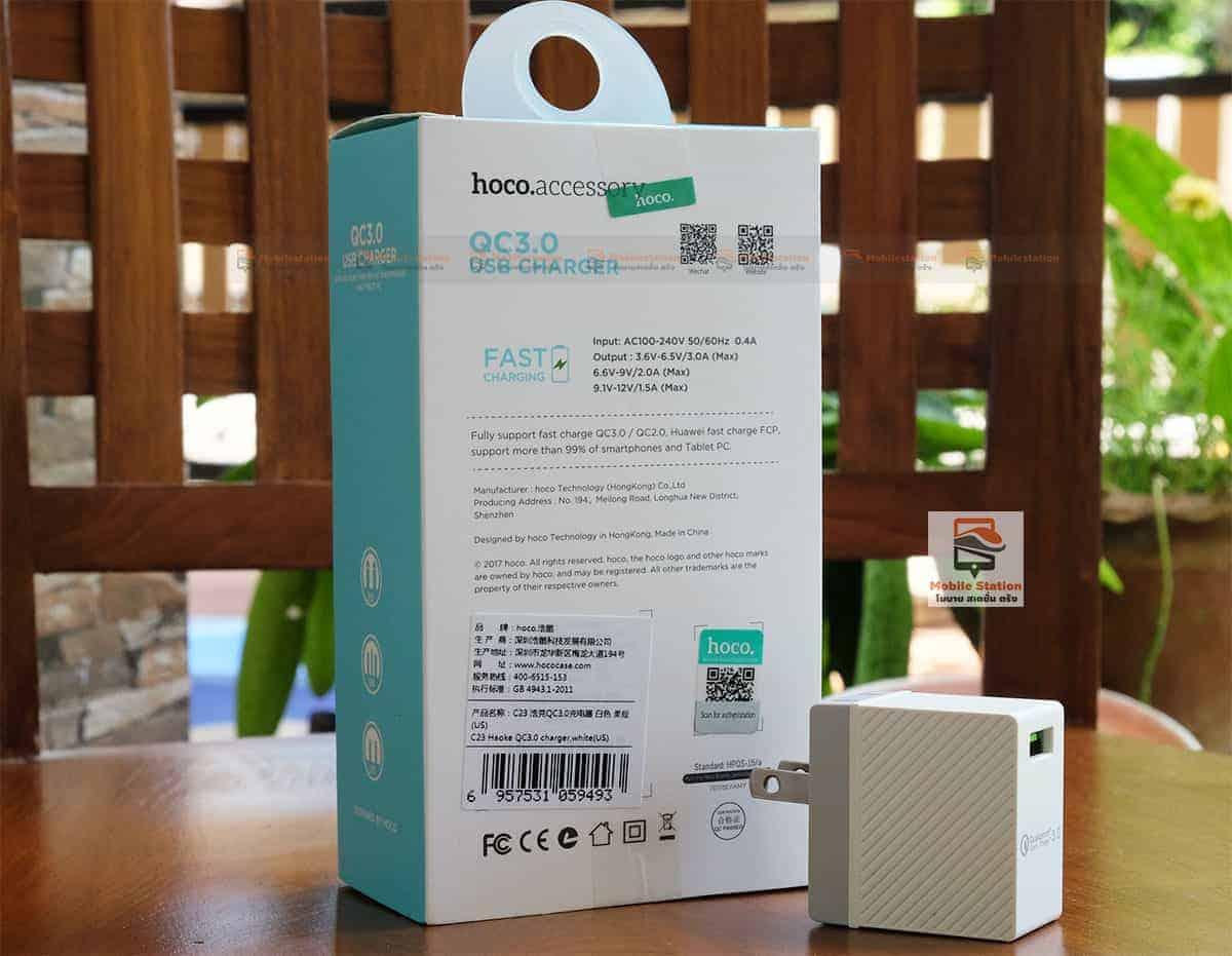 หัวมือถือ-Hoco-C23-USB-Charger-For-Smartphone--Tablet-13S