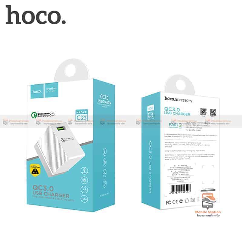 หัวมือถือ Hoco C23 USB Charger For Smartphone Tablet 9