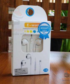 หูฟัง-iPhone7-1