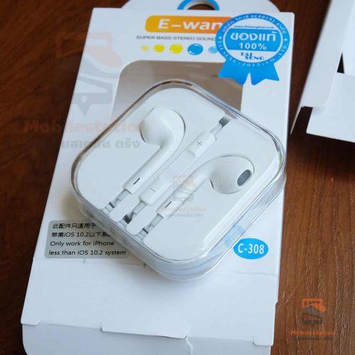 หูฟัง-iPhone7-3