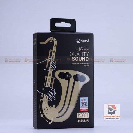 หูฟัง-inear-เสียงดี-เบสหนัก-dprui-MX601-1