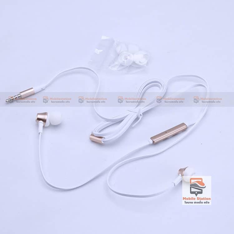 หูฟัง-inear-เสียงดี-เบสหนัก-dprui-MX601-12