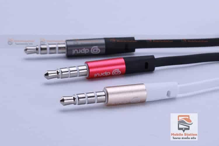 หูฟัง-inear-เสียงดี-เบสหนัก-dprui-MX601-15