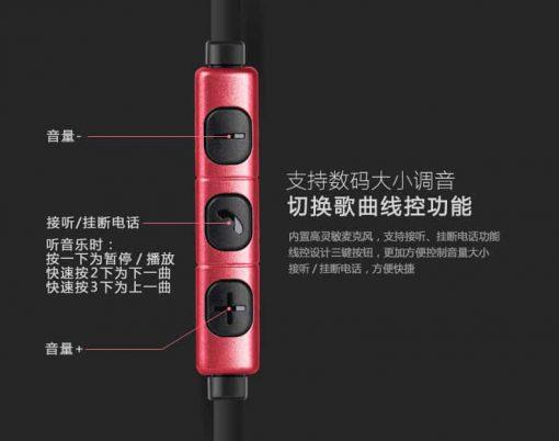 หูฟัง-inear-เสียงดี-เบสหนัก-dprui-MX601-20