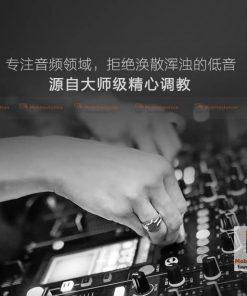 หูฟัง-inear-เสียงดี-เบสหนัก-dprui-MX601-22