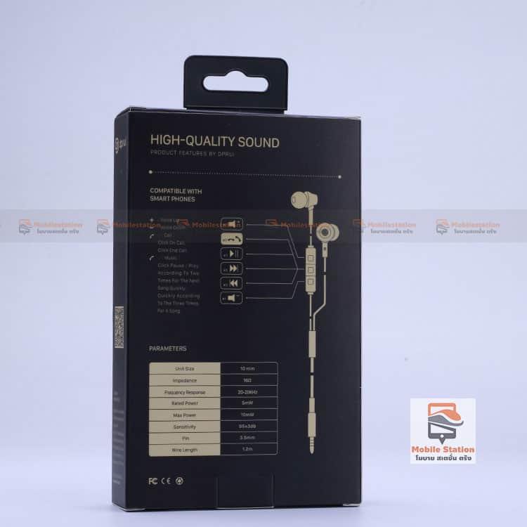 หูฟัง-inear-เสียงดี-เบสหนัก-dprui-MX601-4