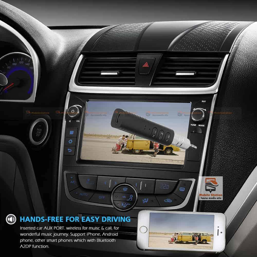 บลูทูธรถยนต์ Bluetooth Audio Receiver Bluetooth Aux 11