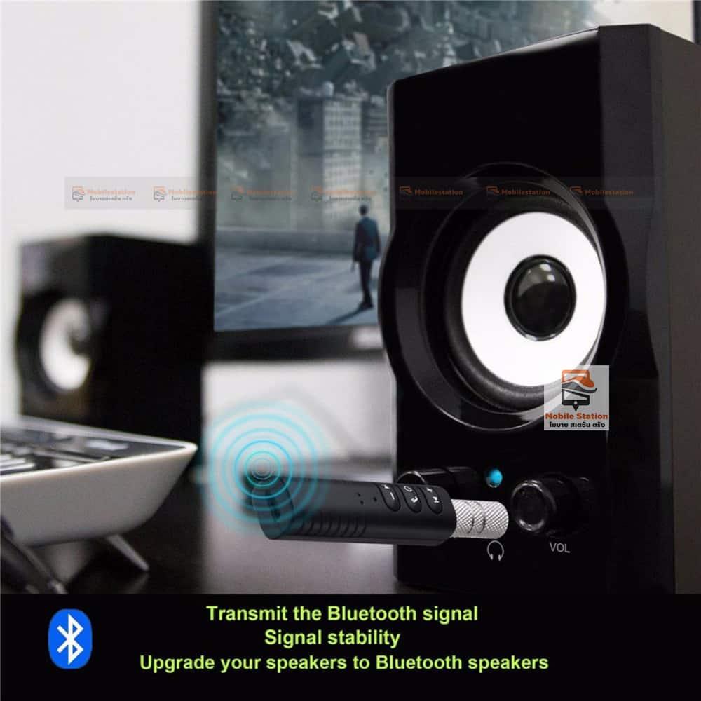 บลูทูธรถยนต์ Bluetooth Audio Receiver Bluetooth Aux 15