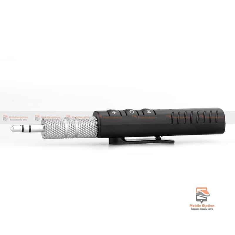 บลูทูธรถยนต์ Bluetooth Audio Receiver Bluetooth Aux 3