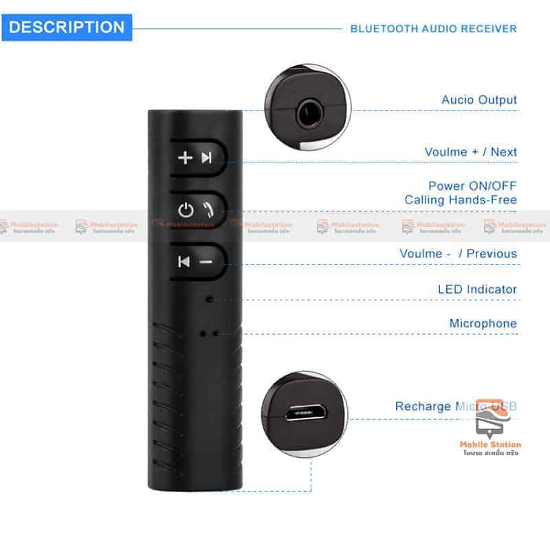 บลูทูธรถยนต์ Bluetooth Audio Receiver Bluetooth Aux 7