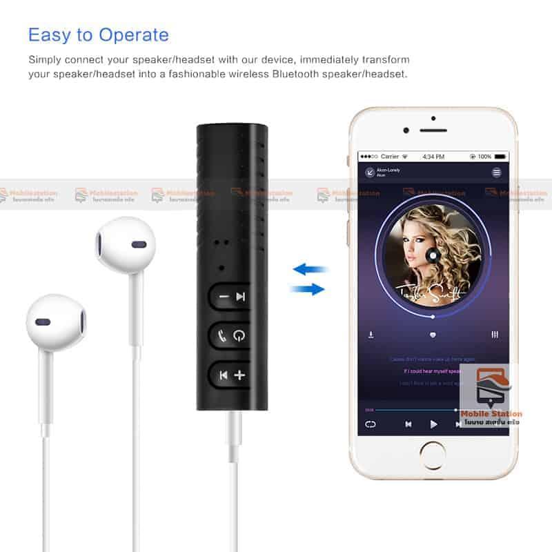 บลูทูธรถยนต์ Bluetooth Audio Receiver Bluetooth Aux 9