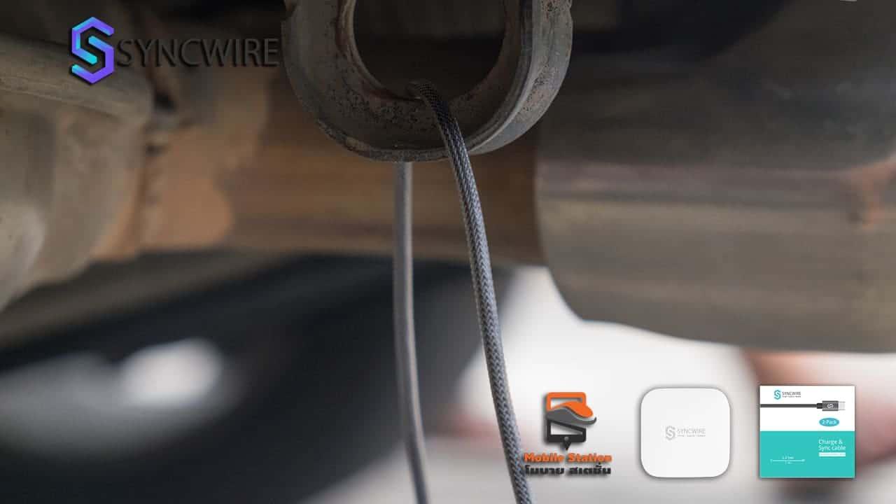 รีวิว สายชาร์จ lightning Syncwireไนลอนถัก ชาร์จเร็ว สุดทน ประกัน 3 ปี-40