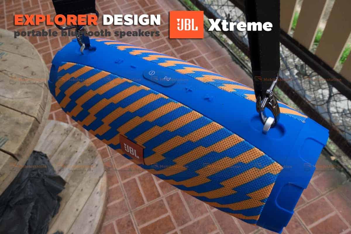 ลำโพงบลูทูธ explorer JBL Xtreme bluetooth speaker CY-29 review-17