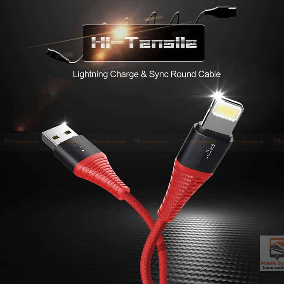 สายชาร์จไอโฟน ROCK 2.1A Hi-Tensile Data Sync USB Cable for iPhone X, 8, 8 Plus, 7, 7 Plus, 6s, 6s,5-1