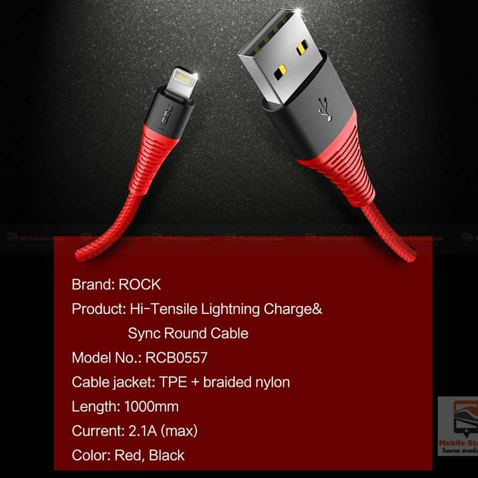 สายชาร์จไอโฟน ROCK 2.1A Hi-Tensile Data Sync USB Cable for iPhone X, 8, 8 Plus, 7, 7 Plus, 6s, 6s,5-6