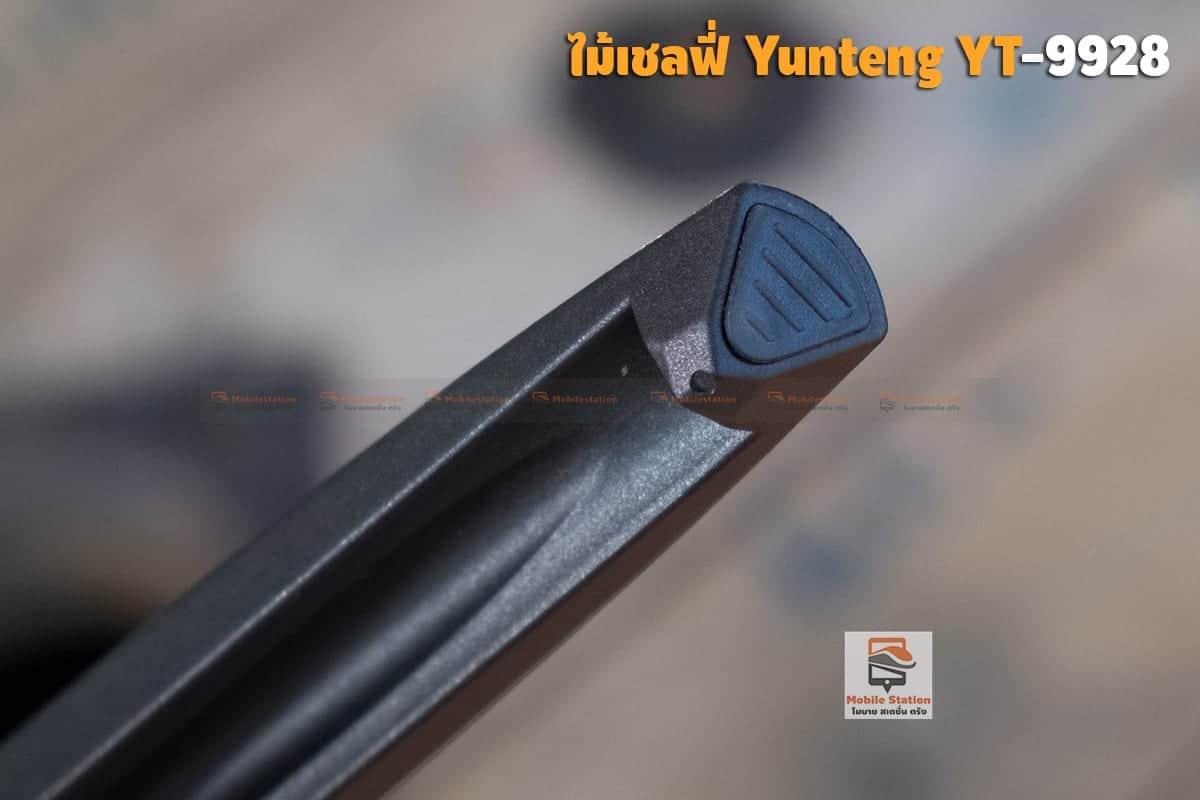 ไม้เชลฟี่ Yunteng YT-9928 15