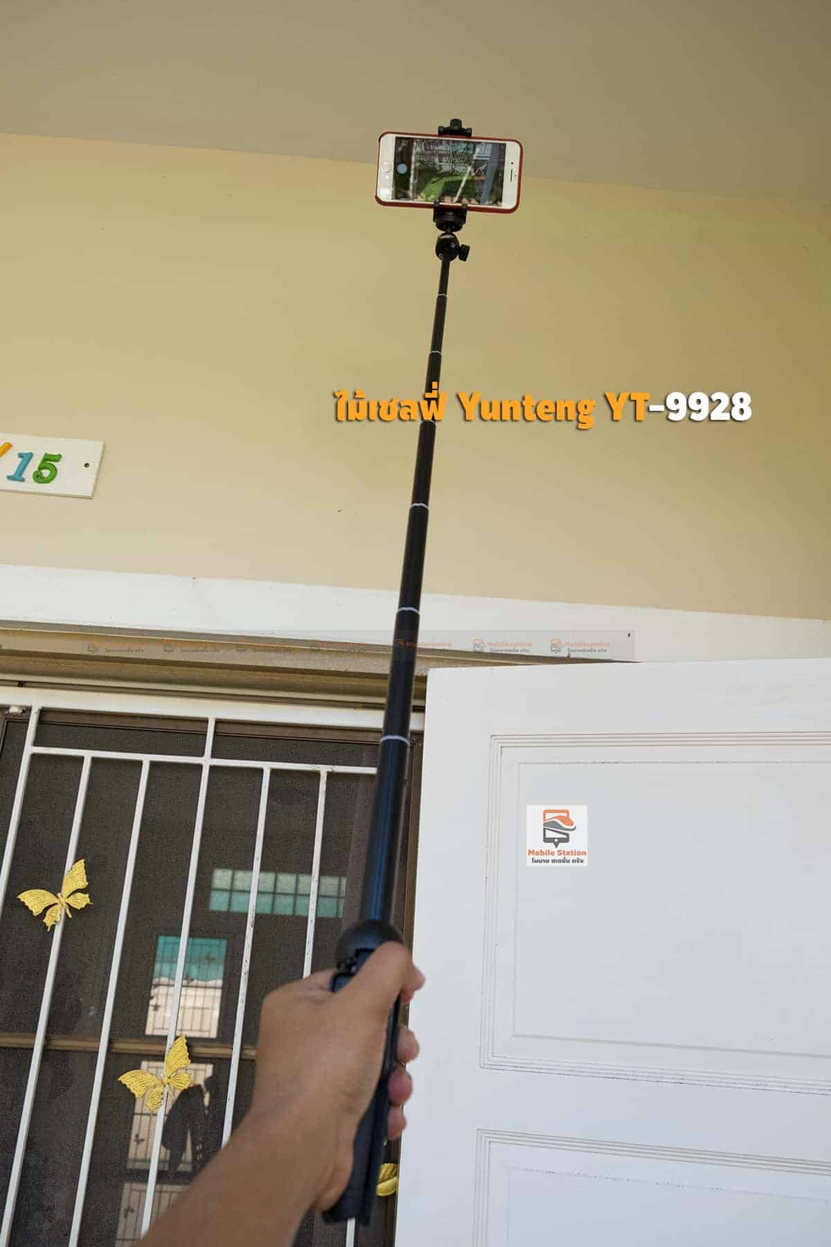 ไม้เชลฟี่ Yunteng YT-9928 19