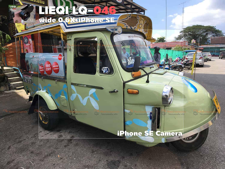 รีวิว LQ-046 เลนส์มือถือ Lieqi HD Wide 0.6X+Macro 15X ถ่ายสวยใส ไม่มีขอบดำ คมชัดทั้งภาพ กล้อง iPhone SE-11