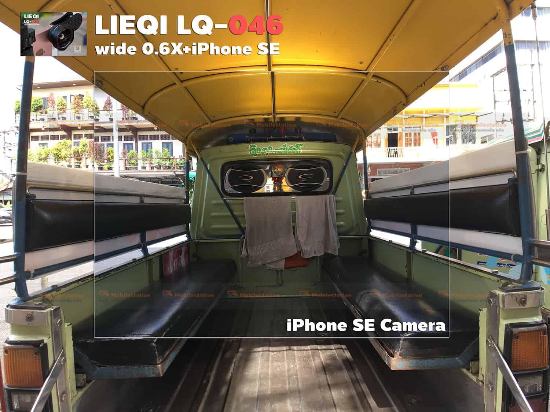 รีวิว LQ-046 เลนส์มือถือ Lieqi HD Wide 0.6X+Macro 15X ถ่ายสวยใส ไม่มีขอบดำ คมชัดทั้งภาพ กล้อง iPhone SE-12