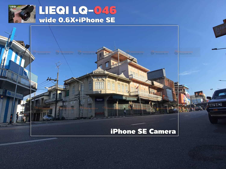 รีวิว LQ-046 เลนส์มือถือ Lieqi HD Wide 0.6X+Macro 15X ถ่ายสวยใส ไม่มีขอบดำ คมชัดทั้งภาพ กล้อง iPhone SE-4