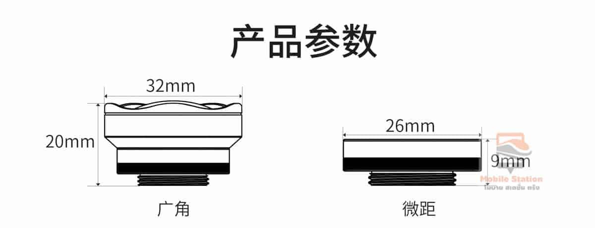 เลนส์มือถือ Lieqi Lq 046 wide 0.6x + macro 15x-2