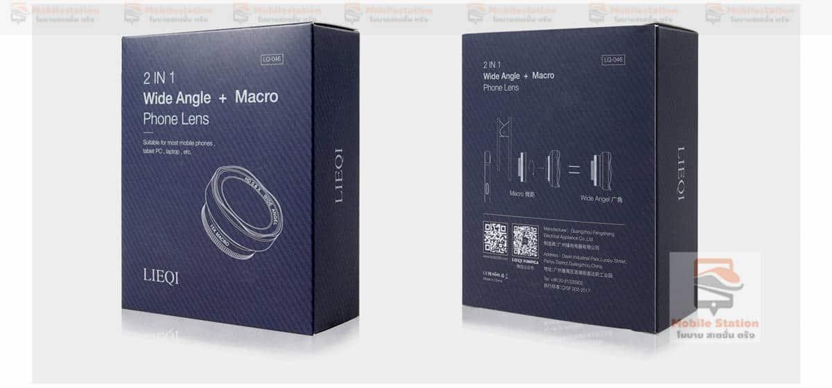 เลนส์มือถือ Lieqi Lq 046 wide 0.6x + macro 15x-25