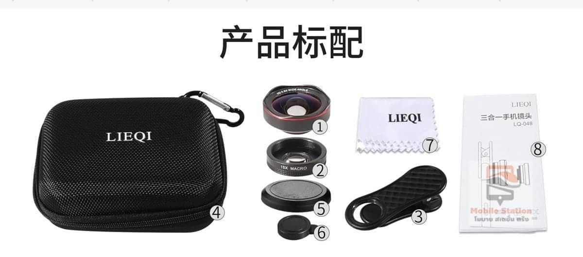 เลนส์มือถือ Lieqi Lq 046 wide 0.6x + macro 15x-26