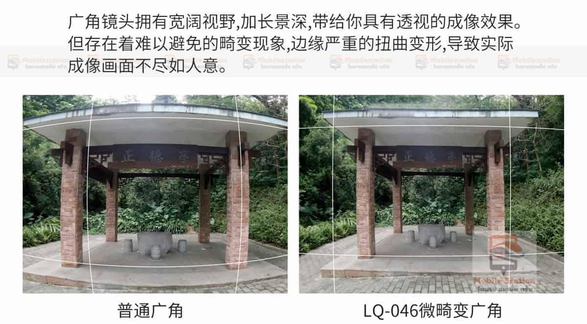 เลนส์มือถือ Lieqi Lq 046 wide 0.6x + macro 15x-5