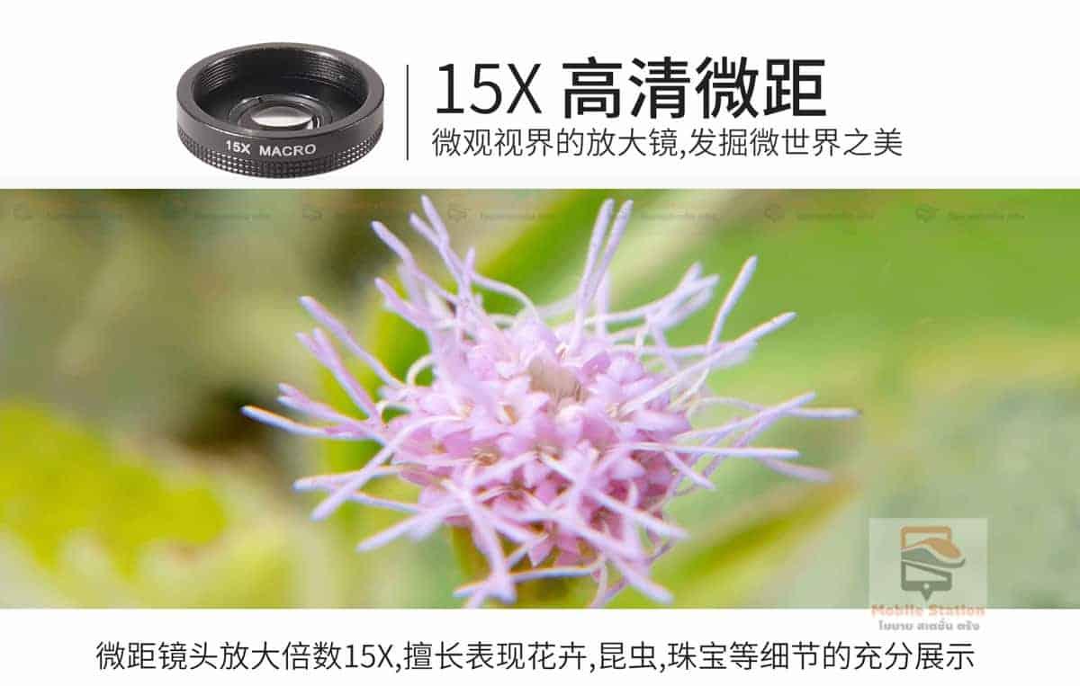 เลนส์มือถือ Lieqi Lq 046 wide 0.6x + macro 15x-9