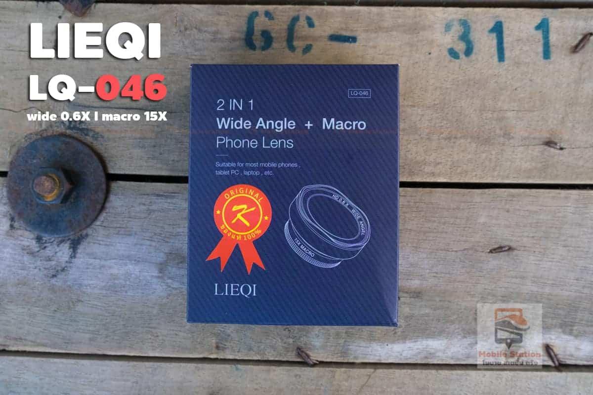 LQ-046 เลนส์มือถือ Lieqi HD Wide 0.6X+Macro 15X ถ่ายสวยใส ไม่มีขอบดำ คมชัดทั้งภาพ--1