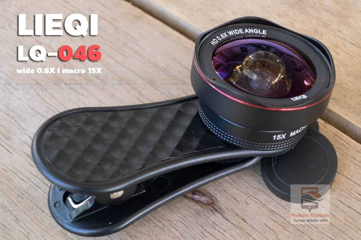 LQ-046 เลนส์มือถือ Lieqi HD Wide 0.6X+Macro 15X ถ่ายสวยใส ไม่มีขอบดำ คมชัดทั้งภาพ-18
