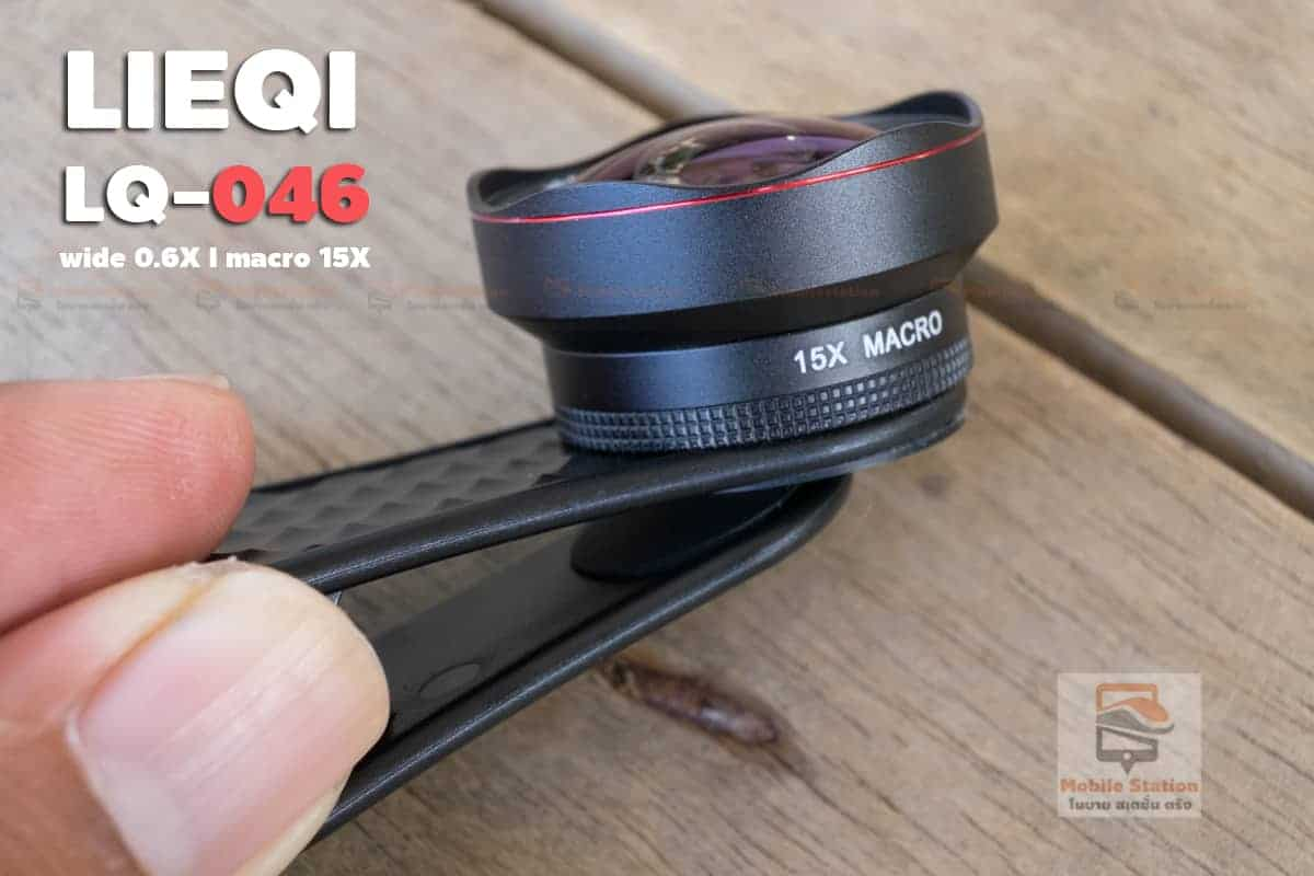 LQ-046 เลนส์มือถือ Lieqi HD Wide 0.6X+Macro 15X ถ่ายสวยใส ไม่มีขอบดำ คมชัดทั้งภาพ-19