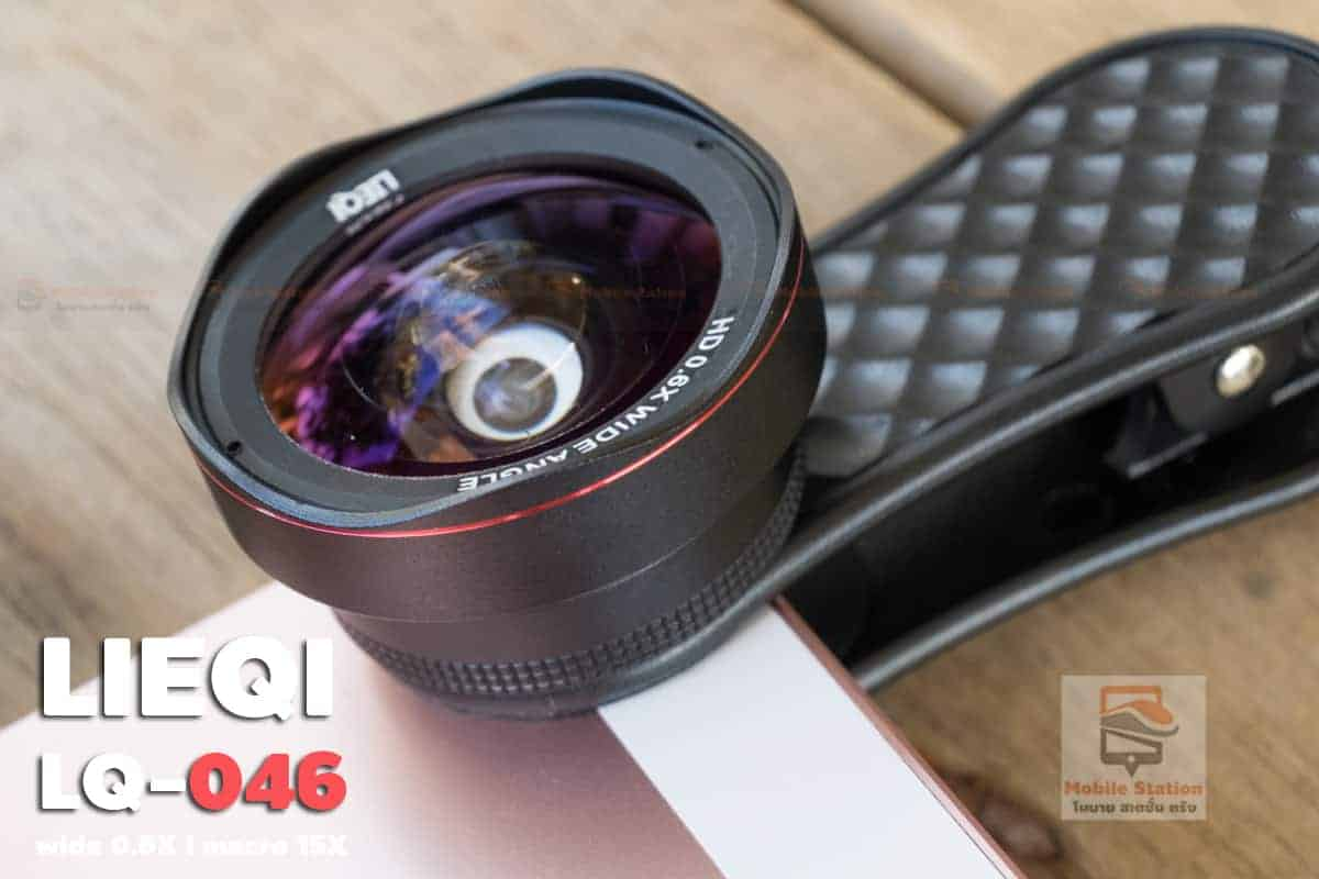 LQ-046 เลนส์มือถือ Lieqi HD Wide 0.6X+Macro 15X ถ่ายสวยใส ไม่มีขอบดำ คมชัดทั้งภาพ-24