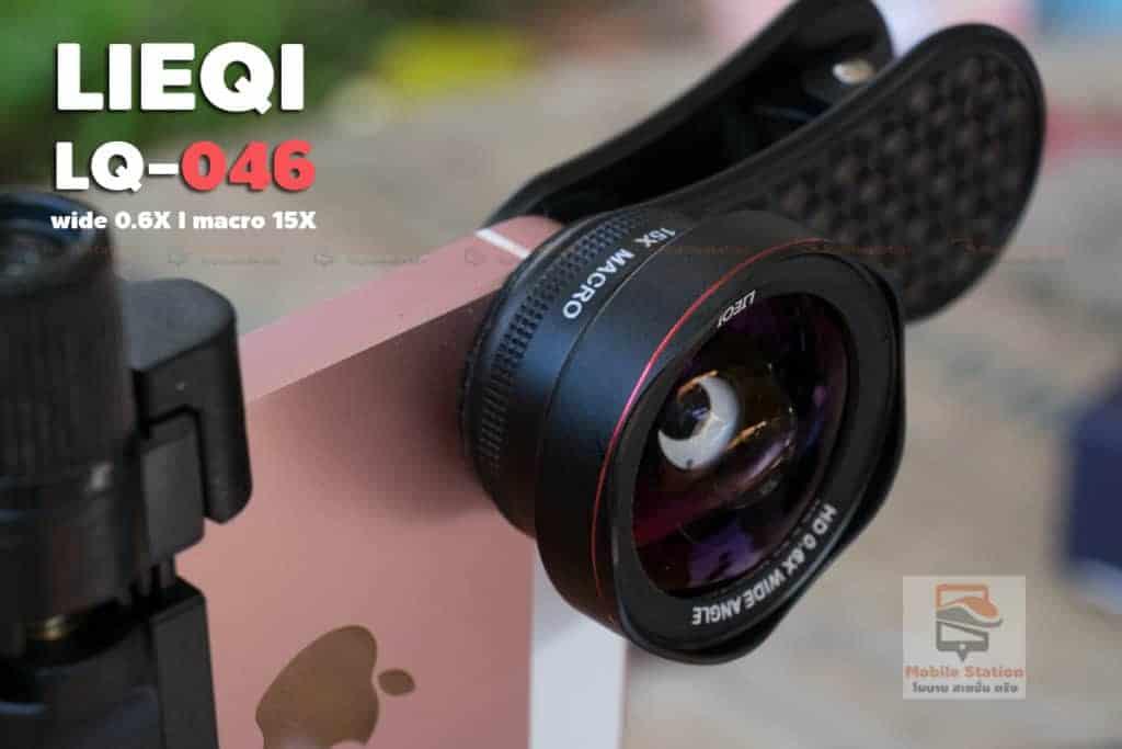 LQ-046 เลนส์มือถือ Lieqi HD Wide 0.6X+Macro 15X ถ่ายสวยใส ไม่มีขอบดำ คมชัดทั้งภาพ-27