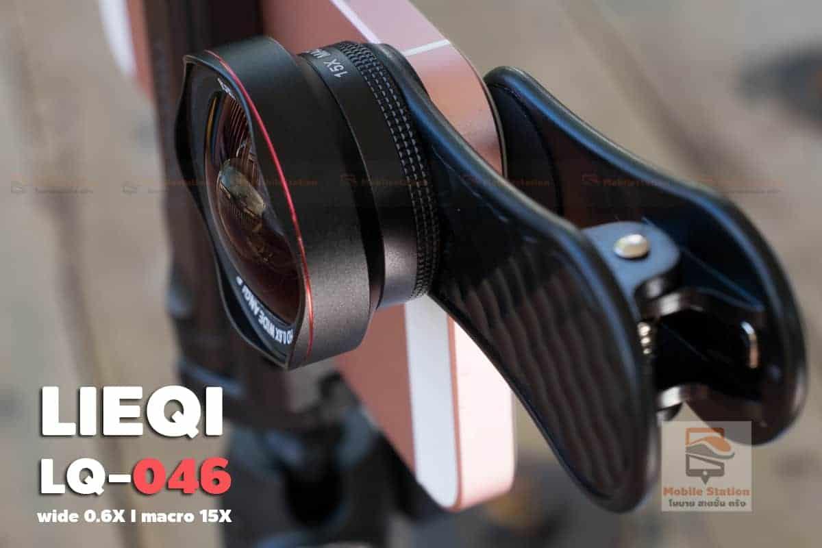 LQ-046 เลนส์มือถือ Lieqi HD Wide 0.6X+Macro 15X ถ่ายสวยใส ไม่มีขอบดำ คมชัดทั้งภาพ-28