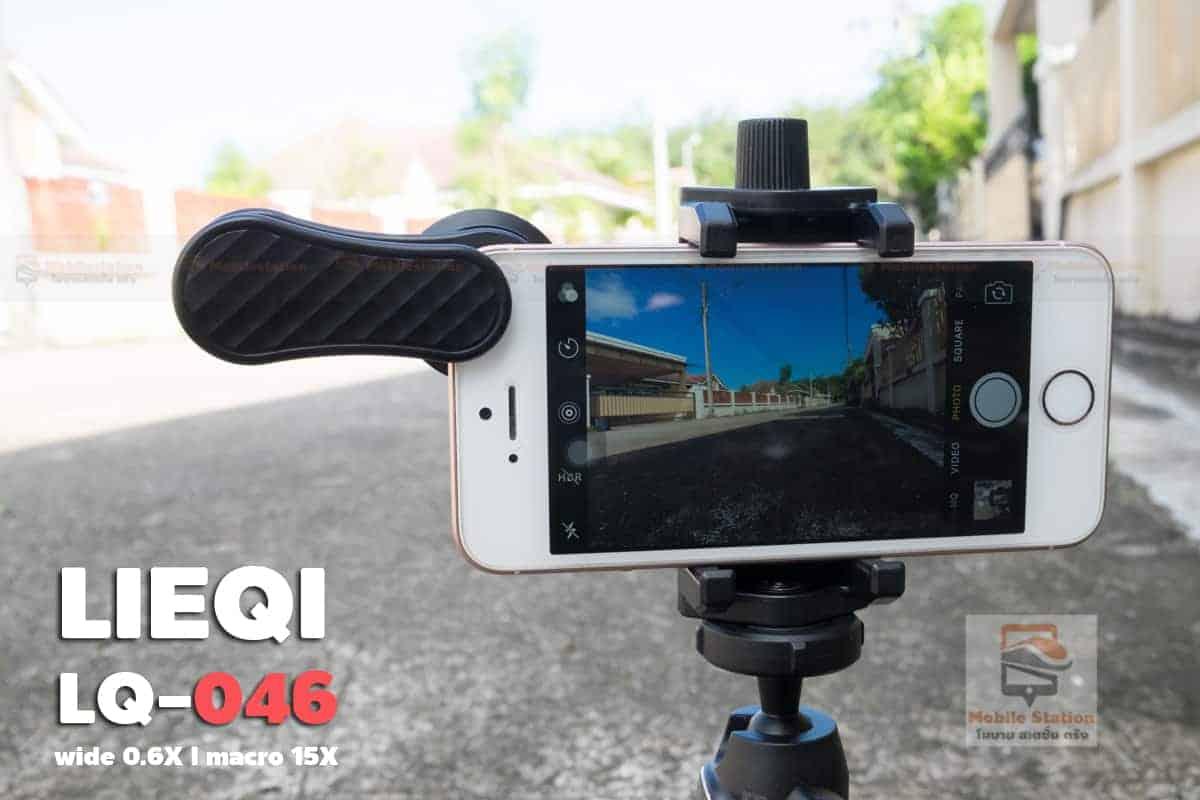 LQ-046 เลนส์มือถือ Lieqi HD Wide 0.6X+Macro 15X ถ่ายสวยใส ไม่มีขอบดำ คมชัดทั้งภาพ-31