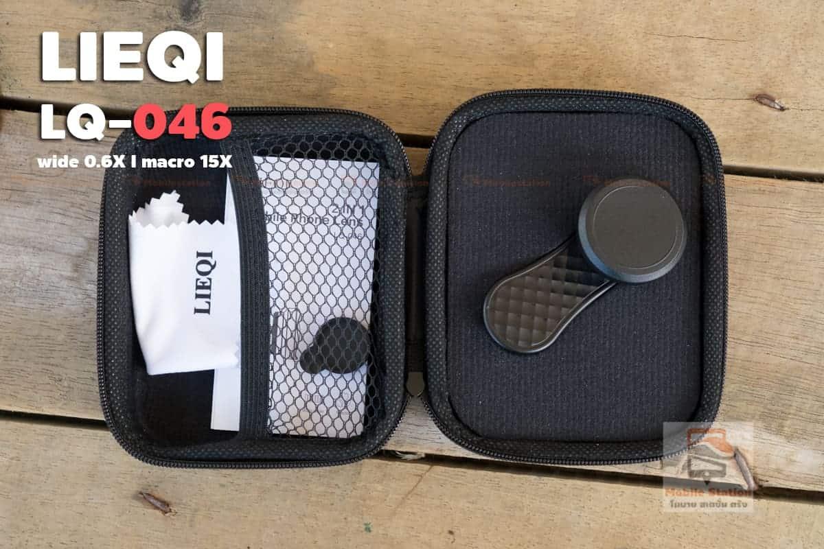 LQ-046 เลนส์มือถือ Lieqi HD Wide 0.6X+Macro 15X ถ่ายสวยใส ไม่มีขอบดำ คมชัดทั้งภาพ-9
