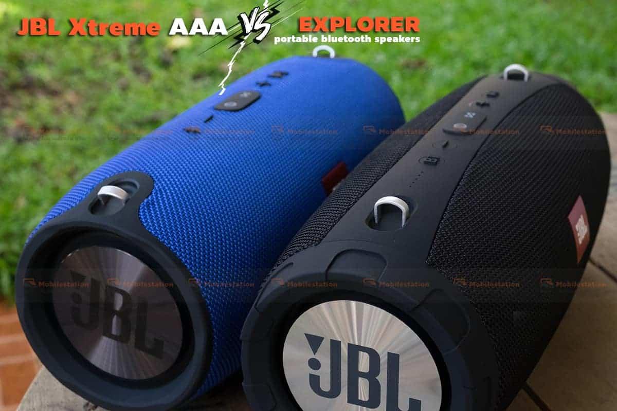 jbl extreme ก็อบ เปรียบเทียบ explorer 4