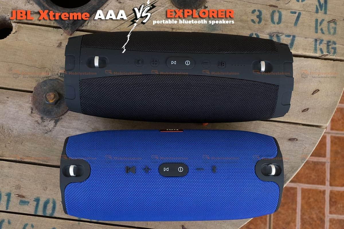 jbl extreme ก็อบ เปรียบเทียบ explorer 8