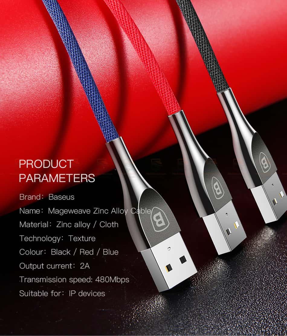 สายชาร์จไอโฟน Baseus Zinc Alloy USB Cable For iPhone X 8 7 6 5 Fast Charging Charger Cable 15