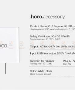 ที่ชาร์จแบต HOCO C15 5V 3A 3 Ports USB Fast Charging Charger LED display Adapter For iPhone Samsung-14