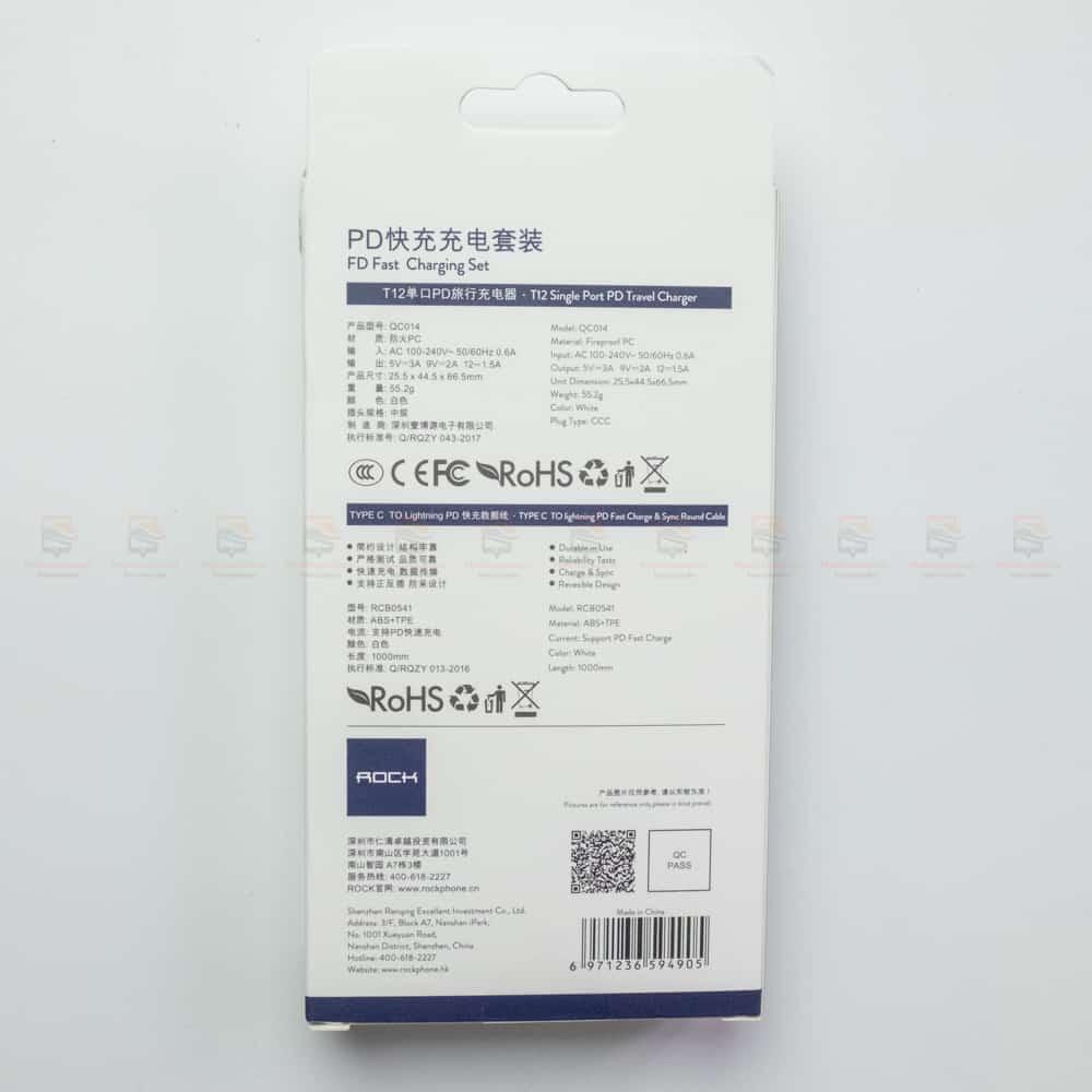 ที่ชาร์จแบต ROCK PD Fast Charger Set for iPhone X 8 Plus With Type C to Lighting Cable สินค้าจริง-2