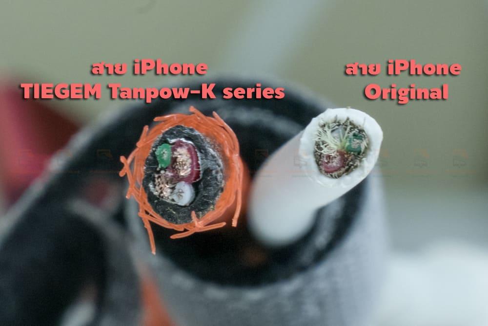 สายชาร์จไอโฟน TIEGEM Tanpow-K series Alloy Aluminum Nylon Fast Charging For iPhone X 8 7 6 สินค้าจริง-6