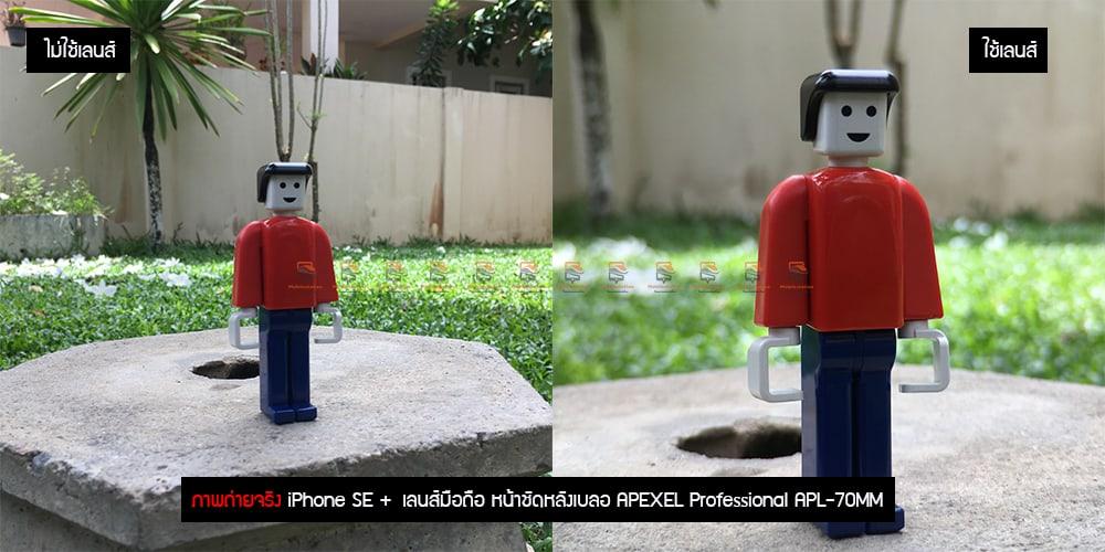 เลนส์มือถือ หน้าชัดหลังเบลอ APEXEL Professional Phone Lens Portrait lens ภาพถ่ายจริง-4