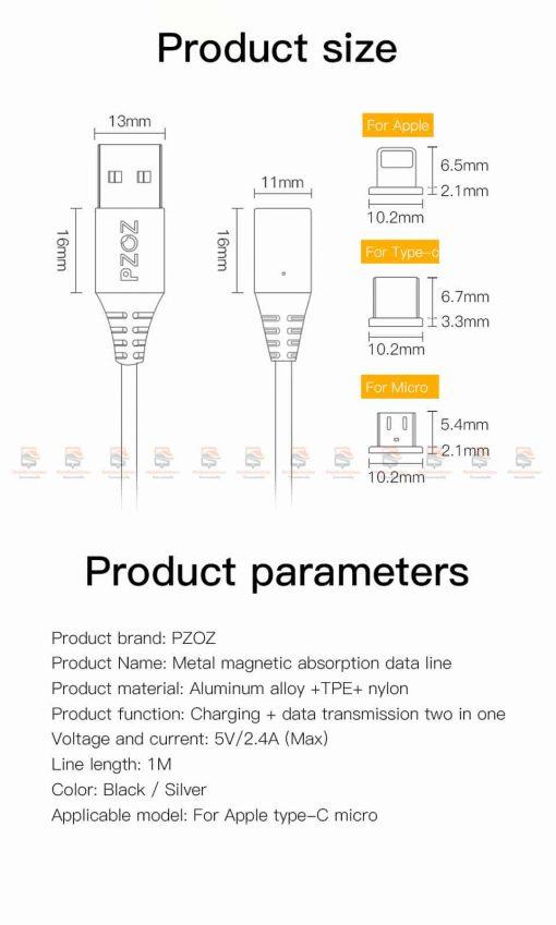 สายชาร์จแม่เหล็ก PZOZ Magnetic Cable Lighting Micro USB Type C Fast Charging 12