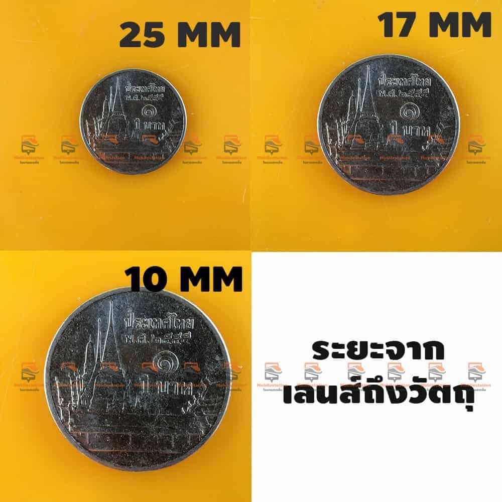 เลนส์มือถือ มาโคร APEXEL Optic phone lens 25mm 20x super macro lens ทดสอบถ่ายเหรียญ 1 บาท 3 ระยะ